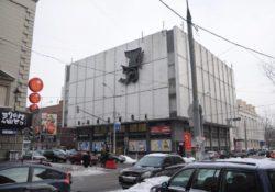 Дом кино в Москве