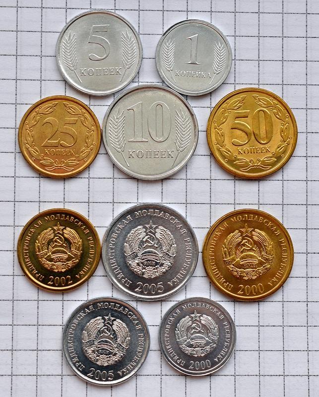 Монеты ПМР
