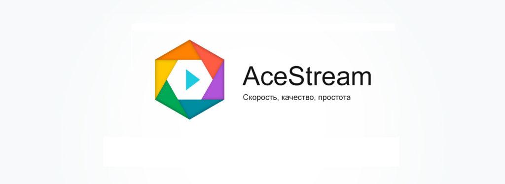 Ace Stream