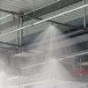 Автоматические установки водяного пожаротушения