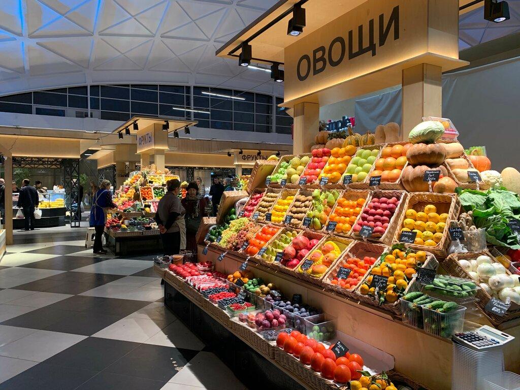 Рынок Черёмушки